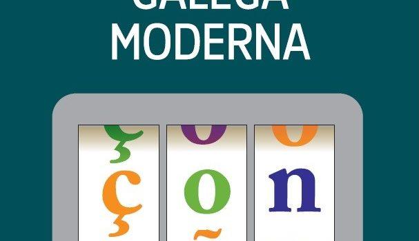 Ortografia Galega Moderna